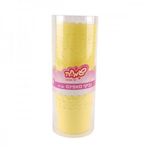 כוסות אפייה צהובים