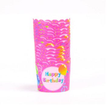 כוסות אפייה ורוד-HAPPY BIRTHDAY