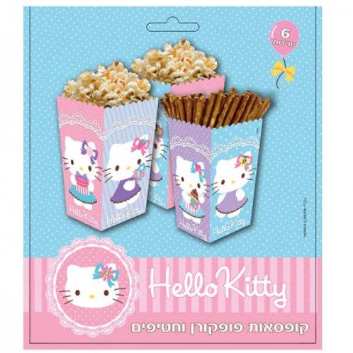 קופסאות לפופקורן וממתקים