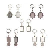 מחזיק מפתחות מתכת – מגוון