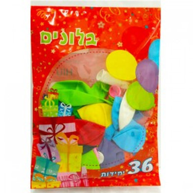 חבילת בלונים צבעוניים