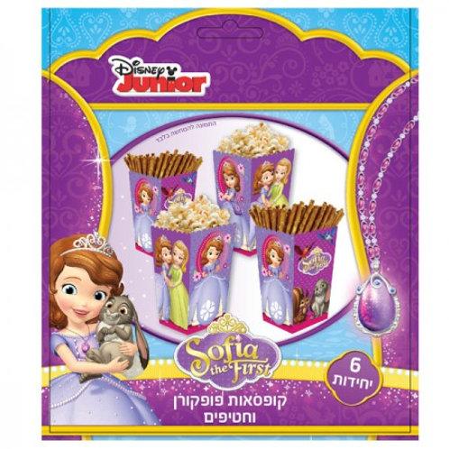 קופסאות לפופקורן הנסיכה סופיה