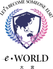 e-worldロゴ.png
