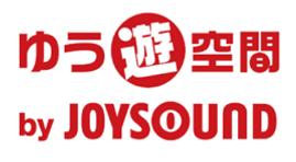 ゆう遊空間ロゴ.png