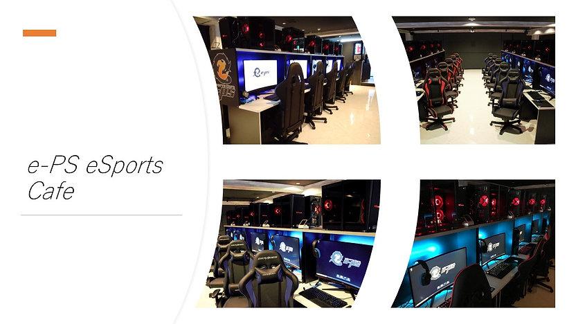 什器導入実績店舗e-PS eSports Cafe.jpg