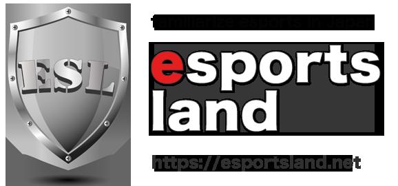 esportslandロゴ.png