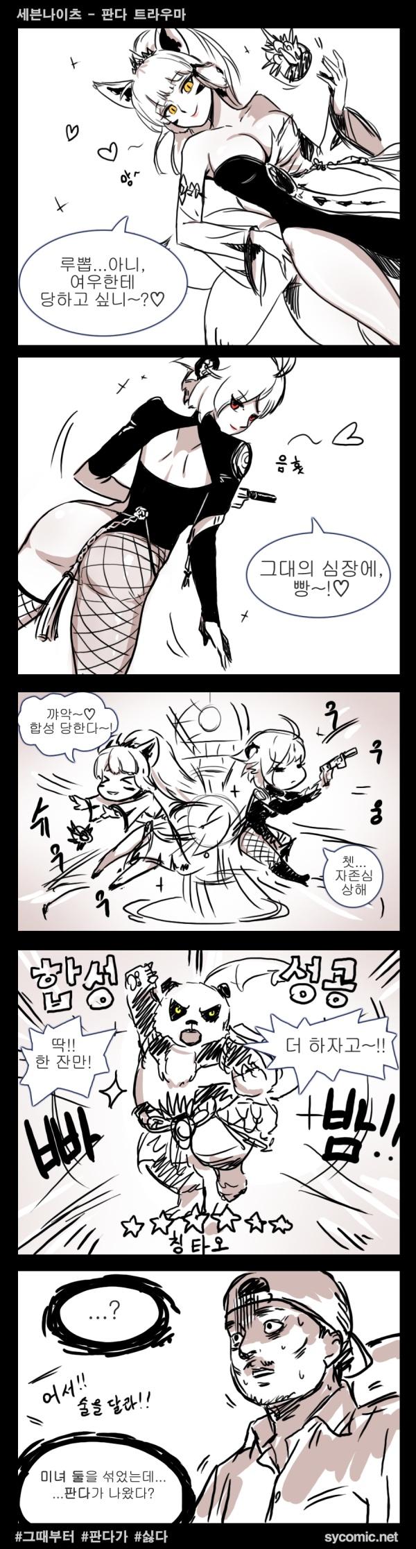 160118_sevenknights_chingtao