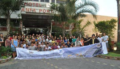 Maroc Summer Universities.jpg