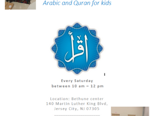 FREE MAROC Weekend School, Your kids are all welcome. Join us every Saturday