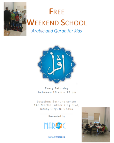 Maroc Weekend School