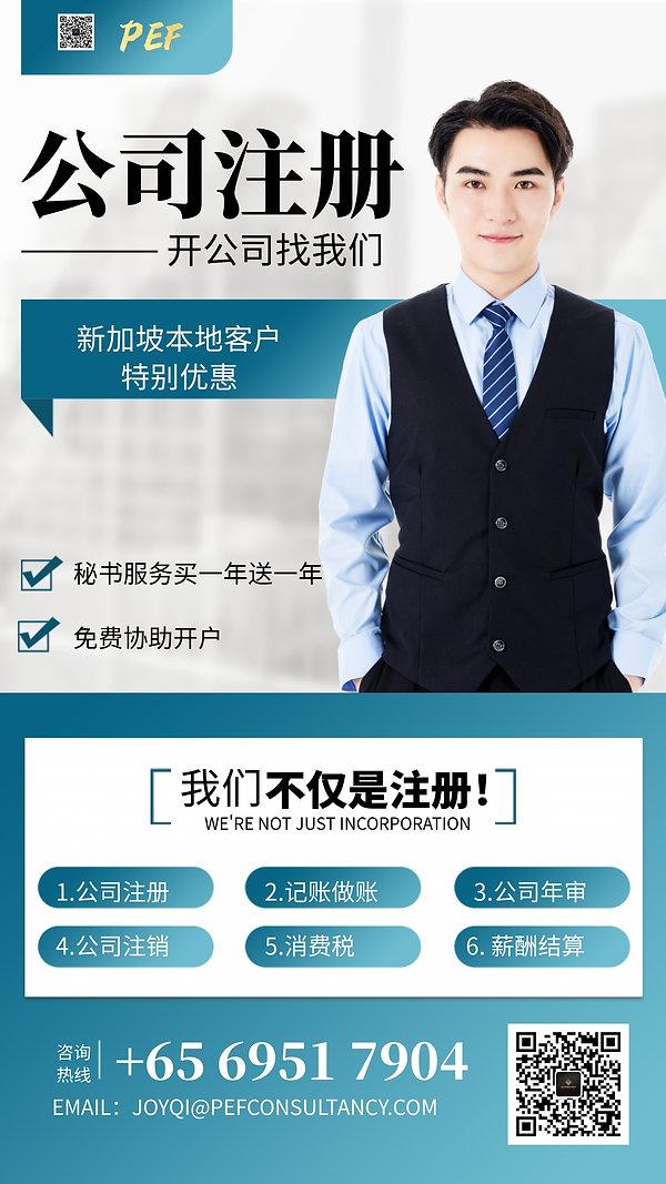 WeChat Image_20210707160526.jpg