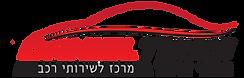 לוגו צמיגי דניאל