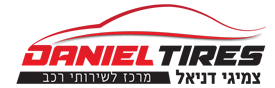 daniel-tires-logo.png