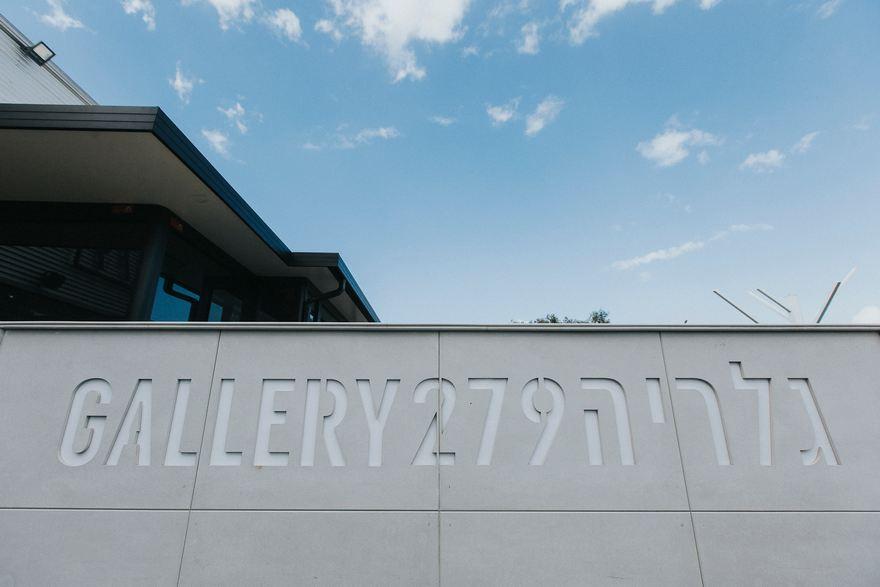 גלריה 279 כניסה