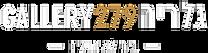 לוגו גלריה 279