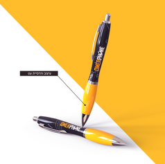 עטים.209815.png