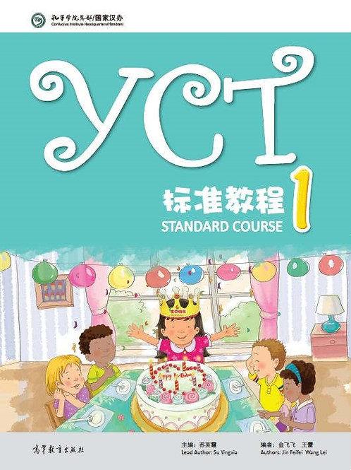 YCT Standard Course 1  (MP3 download online)  YCT 标准教程 1