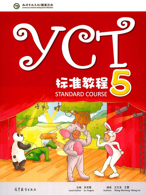 YCT Standard Course 5 Textbook (English and Chinese Edition)