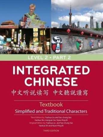 Integrated Chinese, Level 2 Part 2, 3rd Ed., Textbook