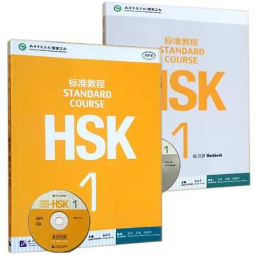 2pc / set Learning Chinese textbook & workbook HSK 1 with CD