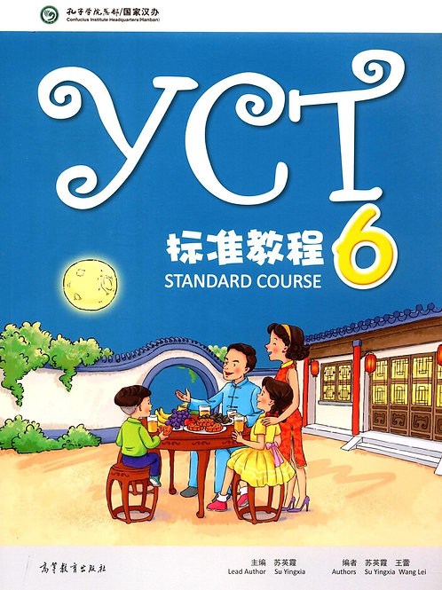 YCT Standard Course 6 Textbook (English and Chinese Edition)