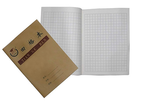 Chinese Character Practice Book - Package with 5 Practice Books