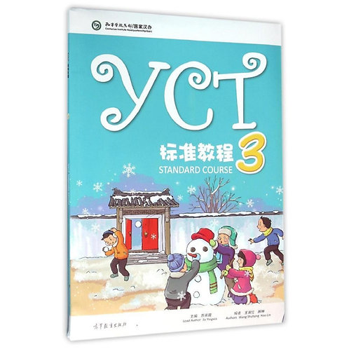 YCT Standard Course 3 Textbook (English and Chinese Edition)