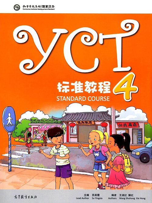 YCT Standard Course 4 Textbook (English and Chinese Edition)