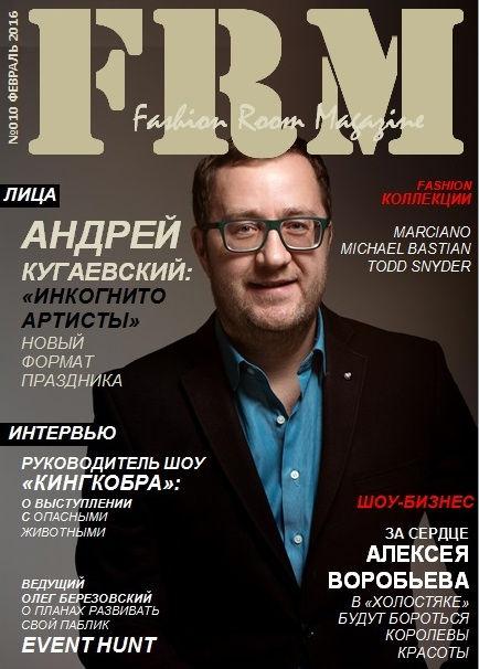 FRM0102016.jpg