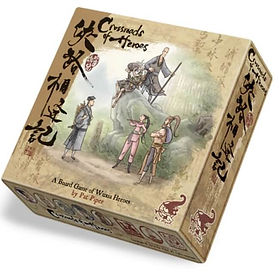 Box of the game Crossroads of Heroes