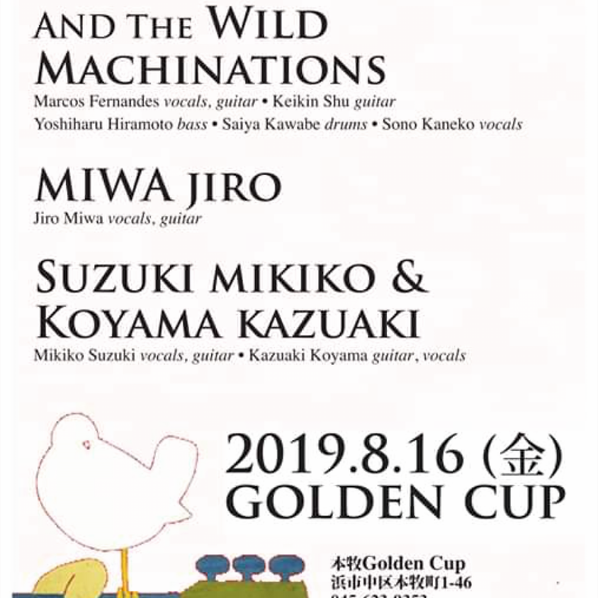 8/16(金)横浜本牧ゴールデンカップ 「Remembering Woodstock 」