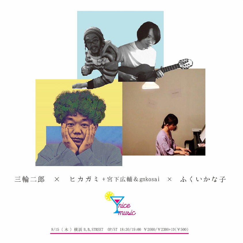 2019年8/15 関内BBストリート「nicemusic 」