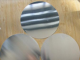 Aluminium Circles., rondellen, schijven