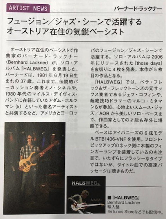 Bassmagazin Japan