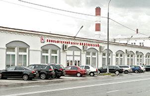 компьютерный центр будёновский, проспект будённого, копровальные услуги, фото услуги, фотоквант