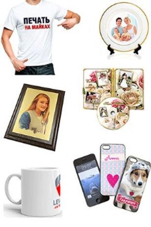 сувенирная продукция, фот на кружке, фото на футболке, фото магниты, брелоки, магниты на холодильник, фото на металле, сублимация