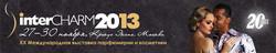inter-2013-big
