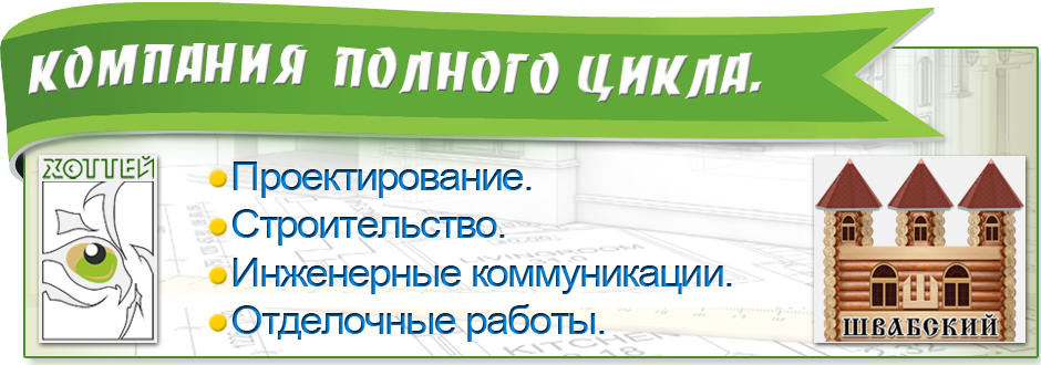 banner-glavnaya4