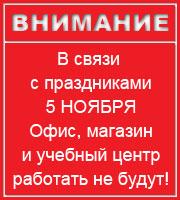 obyavlenie1