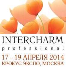 interpro2014