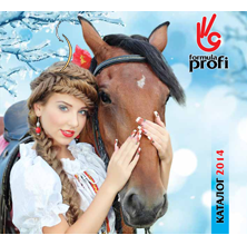 catalog-2014