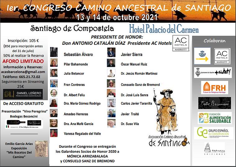 CompostelaCongresoCartelD.PNG