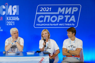 Фестиваль мир спорта-2021, Казань (55).JPG