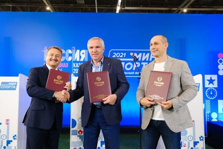 Фестиваль мир спорта-2021, Казань (20).JPG
