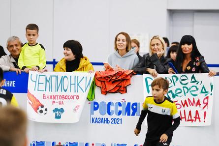 Фестиваль мир спорта-2021, Казань (33).JPG