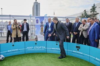 Фестиваль мир спорта-2021, Ульяновск (40).jpg