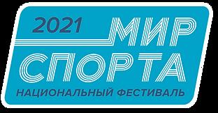 МС_Лого основное.png