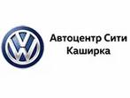 Автоцентр Сити Каширка