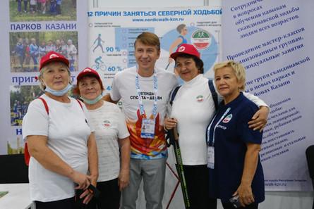 Фестиваль мир спорта-2021, Казань (53).JPG