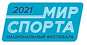 МС_Лого основное_small.png